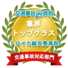 エキテンメダル