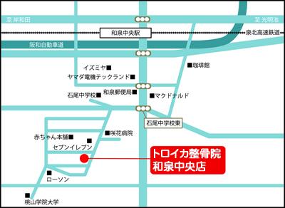 トロイカ整骨院・和泉中央店・詳しい地図